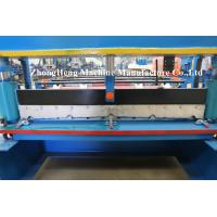 Wholesale High Speed Roofing Sheet Roll Forming Machine , 380V aluminium sheet rolling machine from china suppliers