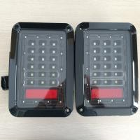 Wholesale Reverse Led Replacement Tail Lights , Smoked Led Flush Mount Tail Lights from china suppliers