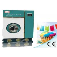 Wholesale Automatic Dry Cleaning Machine / Commercial Kitchen Equipments For Hotel from china suppliers