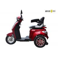 Wholesale Small Electric Mobility Scooter For Adults For Hospital / Familiy from china suppliers