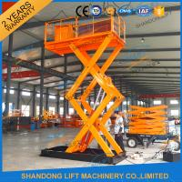 Wholesale 3T 3.6M Cargo Loading Fied Stationary Hydraulic Scissor Lift Warehouse Scissor Lift Table from china suppliers