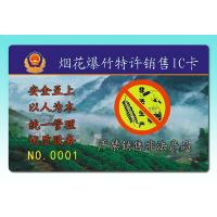 Wholesale I CODE SLI-S/I CODE SLI-S HC chip card, 2K capacity, high security, anti-collision from china suppliers