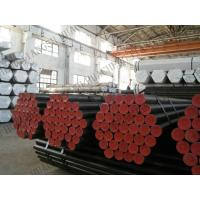 "Wholesale ASTM A178  3.1 / 2"" Weld Thin Wall Seamless Carbon Steel Tube Fluid SCH10 SCH30 from china suppliers"