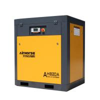 China 15 kw 20 hp Variable drive speed screw air compressor with air tank and Dryer for sale