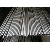 Wholesale SB444 Inconel601 Round / Square Steel Tubing , Cr - Ni - Fe Nickel Alloy Tube from china suppliers