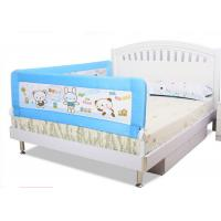 Wholesale Extra Long Baby Bed Rails 180cm , Blue Toddler Safety Bed Rails For Full Size Bed from china suppliers