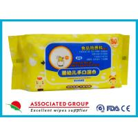Wholesale Healthy Unscented Biodegradable Fresh Baby Wet Tissue For Hand And Mouth from china suppliers