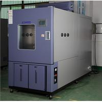 Wholesale Digital Thermal Shock Test Chamber , Effective Thermostat Chamber from china suppliers