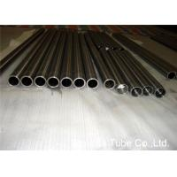 Wholesale UNS R50250 Titanium Pipe ASME SB338 , Titanium Grade 1 SS Seamless Pipes from china suppliers