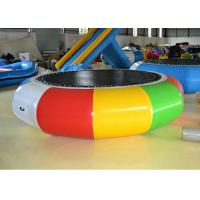 Wholesale Cheap Water Trampoline Inflatable Water Games , Water Trampoline Manufacturer from china suppliers