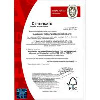 Dongguan Zhongfa Wooden Crafts Co.,Ltd Certifications