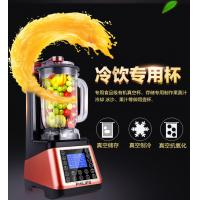 Buy cheap Ozen Vacuum Blender retains fiber, Vidia Vacuum Blender,Kuving vacuum blender,Cold and Heating blender Factory GK-VB02 from wholesalers