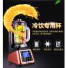 Buy cheap Ozen Vacuum Blender retains fiber, Vidia Vacuum Blender,Kuving vacuum blender,Cold and Heating blender Factory GK-VB02 from wholesalers