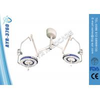 Wholesale Hospital Equipment Surgical Shadowless Operation Light / Operation Theatre light from china suppliers