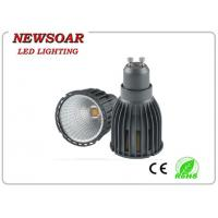 Wholesale high power 8w/10w die casting mr16 lighting with beam angle 50° from china suppliers