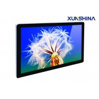 Wholesale Wall Mounted Exhibition Digital Video Player / Touch Screen Electronic Digital Signage from china suppliers