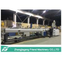 Wholesale Big Thickness Transparent Plastic Pipe Machine With Siemens Brand Motor from china suppliers