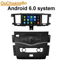China Ouchuangbo car radio stereo 8 inch android 6.0 for Nissan Patrol 2015 with gps navi bluetooth steering wheel control on sale