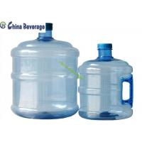 Wholesale 5 Gallon Commercial Bottling Equipment , Drinking Water Bottle Packing Machine from china suppliers