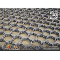 Wholesale 20X2.0X50mm Stainless Steel AISI310S Hexmesh With Laces | China Hex Mesh Supplier from china suppliers