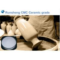 Buy cheap CMC Na cellulose Sodium carboxymethyl cellulose Ceramic Glaze C1583 C0492 C1002 FH9 from wholesalers