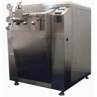 Wholesale Professional Food Sanitary juice / milk homogenizer machine automatic grade from china suppliers
