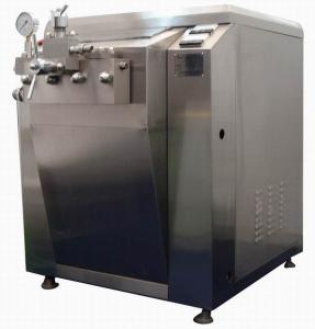 Wholesale Professional Food Sanitary juice / milk homogenizer machine automatic grade from china suppliers