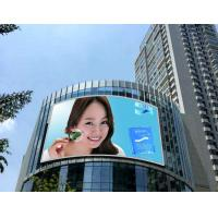Quality Front Service P4mm Outdoor SMD LED Video Displays, The Smallest Pixel Pitch Outdoor LED Billboard for sale