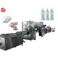 Wholesale Fresh Air Filling Machine For Tin Plate Can / Aluminum Can Fully Automatic from china suppliers