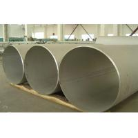 Wholesale A312 TP316 316L Stainless Steel Welded Pipe for Construction 1.5mm - 2000mm OD from china suppliers