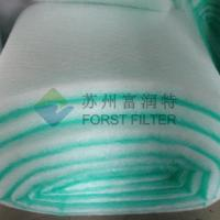 Wholesale FORST Fiberglass Floor Filter for Paint Booth Supplier and Manufacturer from china suppliers