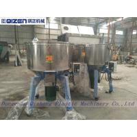 Wholesale High Precision Animal Food Mixer Machine , SS Tank Powder Mixing Machine from china suppliers