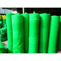 Wholesale Hot selling black safety net for construction machine made in China from china suppliers