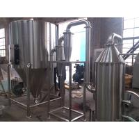 Wholesale Pigment Centrifugal Egg Powder Spray Drying Machine High Speed Steam Heating from china suppliers