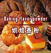 Wholesale Passion Fruit Baking Powder Ingredient from china suppliers