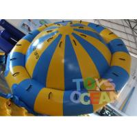 Wholesale Water Sofa Inflatable Water Toys UFO 12 Seats Towable Ski Semi Inflatable Disco Boat from china suppliers