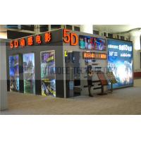 Wholesale Dynamic 5D Movie Theater Arc Screen in Shoppping Mall / Airport from china suppliers