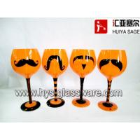 Buy cheap Hollween wine glass decals, assorted 4 designs, mustache decals from wholesalers