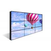 Wholesale Flexible 3x3 video wall , LG video wall 55 inch  ips panel Splicing image processing from china suppliers