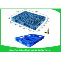 Wholesale 1200 * 1000mm Lightweight Plastic Pallets , Single Solid Deck Stackable Plastic Pallets from china suppliers