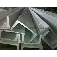 Wholesale C Channel Structural Steel Channel , 2 Inch Steel Channel Profiles from china suppliers