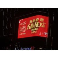 Buy cheap P10 Outdoor Large Building LED Screen advertising Billboard Full Color Energy saving from wholesalers