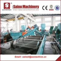 Wholesale PP PE PET washing line plastic recycling machinery from china suppliers