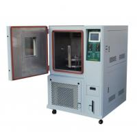 Wholesale 150L 0pphm ~1000pphm Environmental Test Chamber CZ - 150CY AC 220V 50HZ from china suppliers