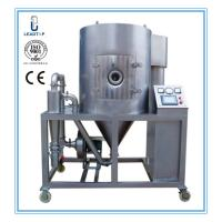 Wholesale 5KG/h Water Evaporation Centrifugal Spray Drying Equipment High Speed from china suppliers