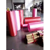 Wholesale PP colorful ribbon film extrusion machinery from china suppliers