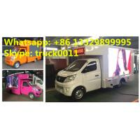 Wholesale China smallest P8 mobile LED advertising truck for sale, Factory sale Chang'an 65KW gasoline outdoor mobile LED truck from china suppliers