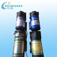 Wholesale Pump of water filter RO system reverse osmosis system from china suppliers