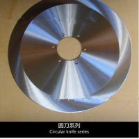 Wholesale Solid Tungsten Textile Cutting Blades Circular Shape High Wear Resistance from china suppliers