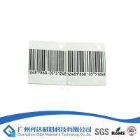 Wholesale EAS Antenna Advertisement Anti Theft Security System For Hypermarket from china suppliers